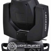 lightplanet beambeam lightplanet2lightplanet beam